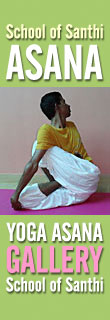 Yoga Teacher Training India, Kerala | Photo Gallery Yoga Asanas, School of Santhi Yoga Teacher Training School in India